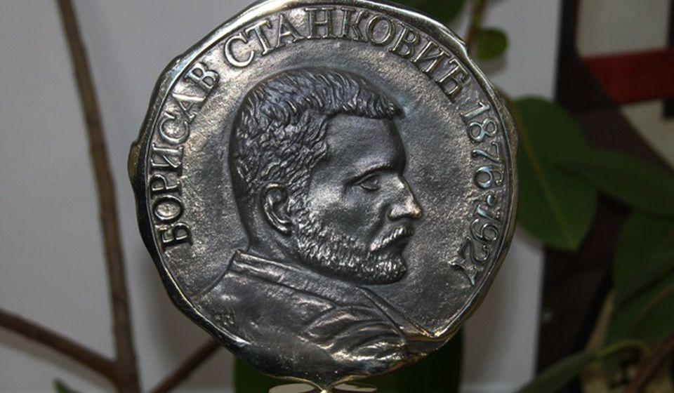 Bareljef sa likom Borisava Stankovića, deo nagrade koja se dodeljuje svake