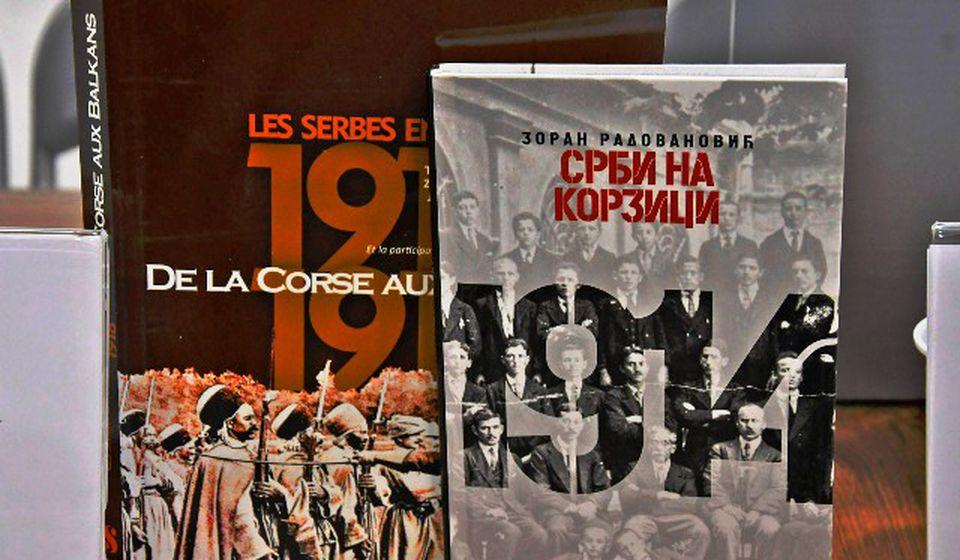 Foto RTS N. Ristić