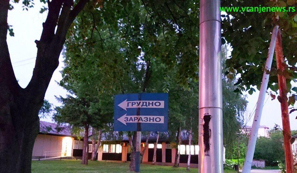 Migrant je hospitalizovan u Vranju. Foto Vranje News