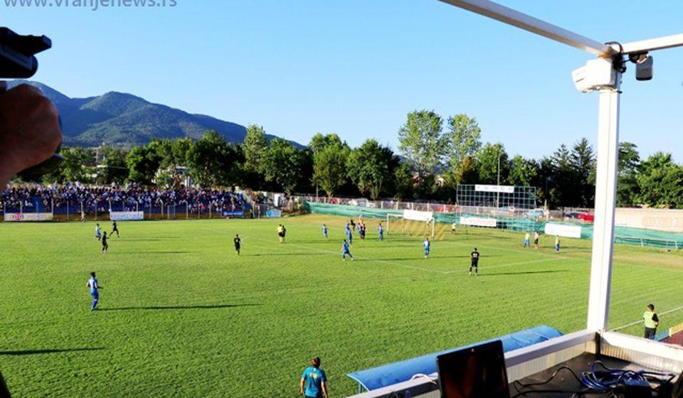 Foto ilustracija Vranje News