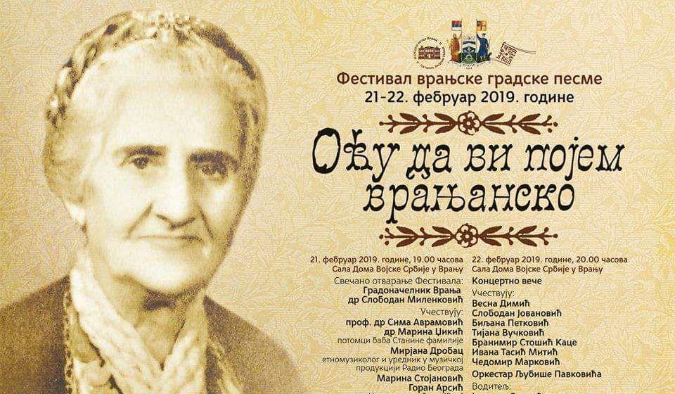 Foto promotivni plakat