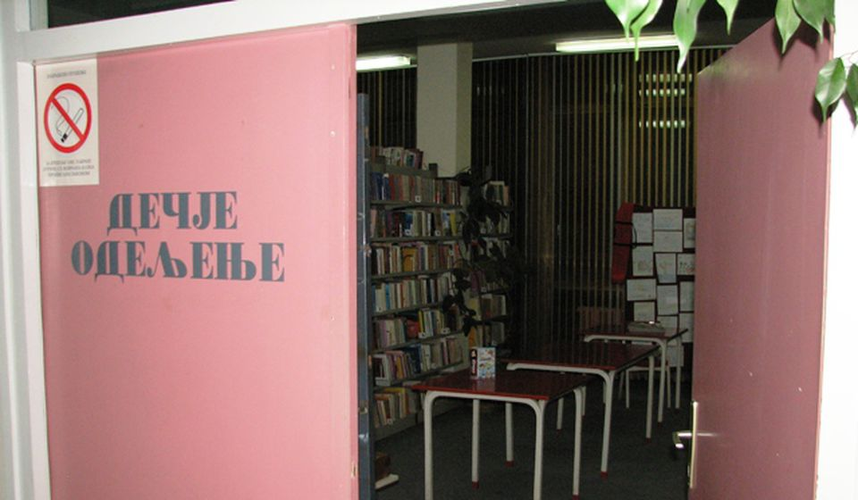 Ovde se razvijaju čitalačke navike i interesovanja. Foto VranjeNews