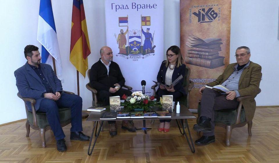 Detalj sa onlajn promocije romana Deca u magli. Foto www.vranje.org.rs