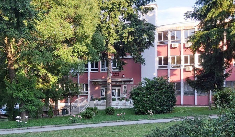 Zavod za javno zdravlje u Vranju. Foto Vranje News