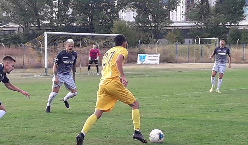 Detalj sa utakmice prethodnog kola koju je Dinamo kao domaćin izgubio od Trajala (1:2). Foto FK Dinamo