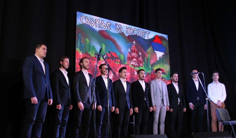 Prizrenski bogoslovi. Foto VranjeNews