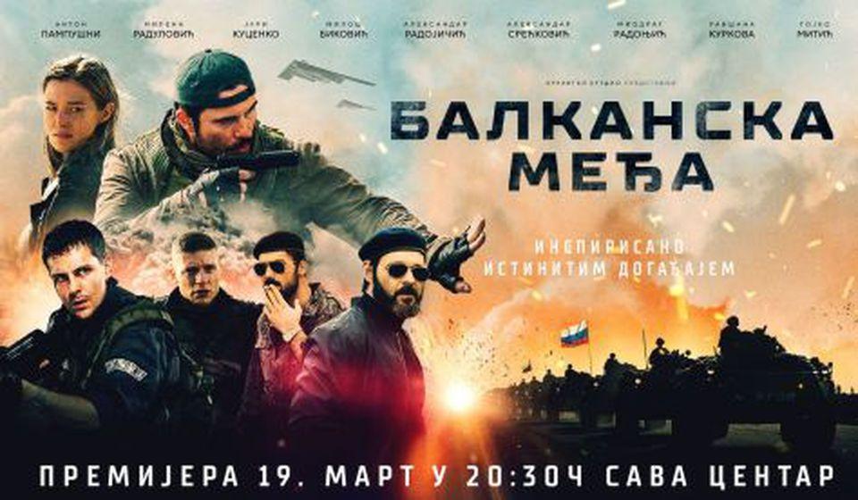 Foto plakat tickets.rs