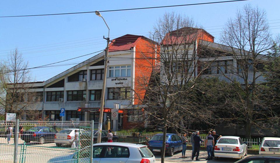 Dom zdravlja u Bujanovcu. Foto VranjeNews