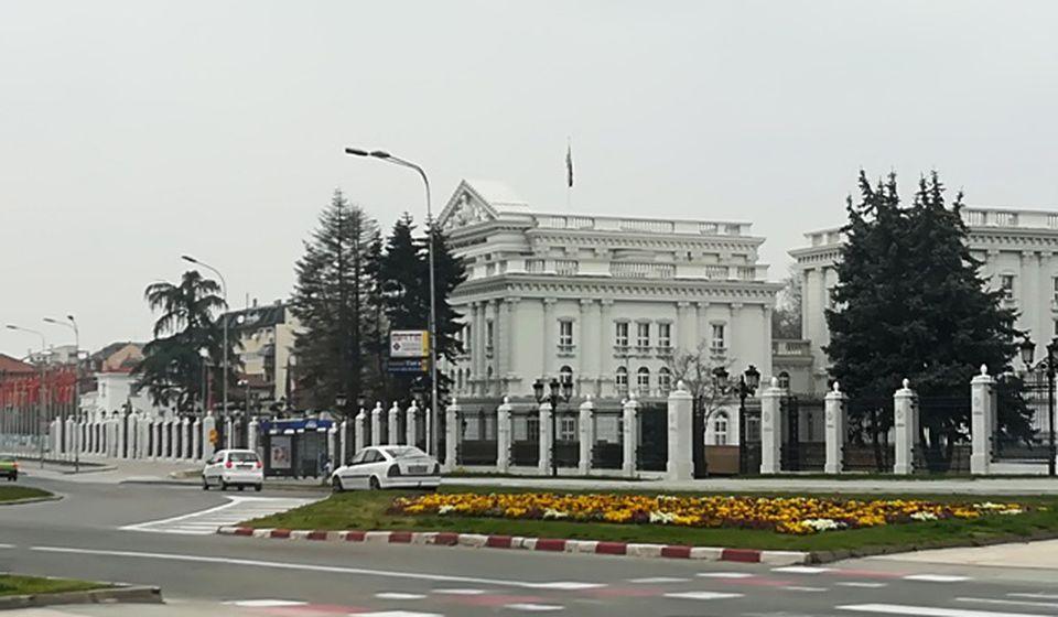 Skoplje. Foto VranjeNews