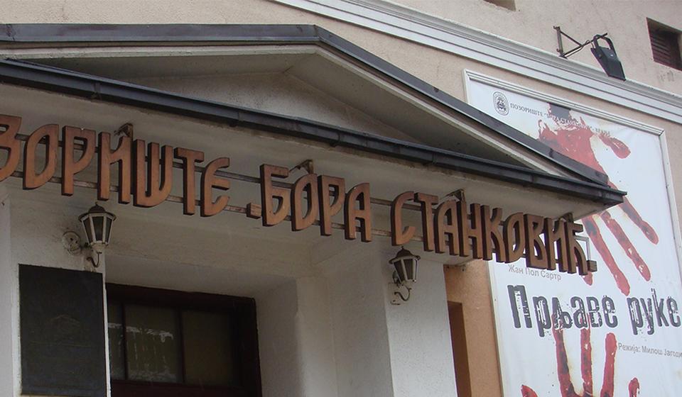 Foto Pozorište Bora Stanković