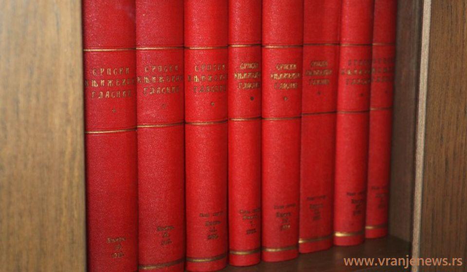 Kompleti Srpskog književnog glasnika. Foto Vranje News