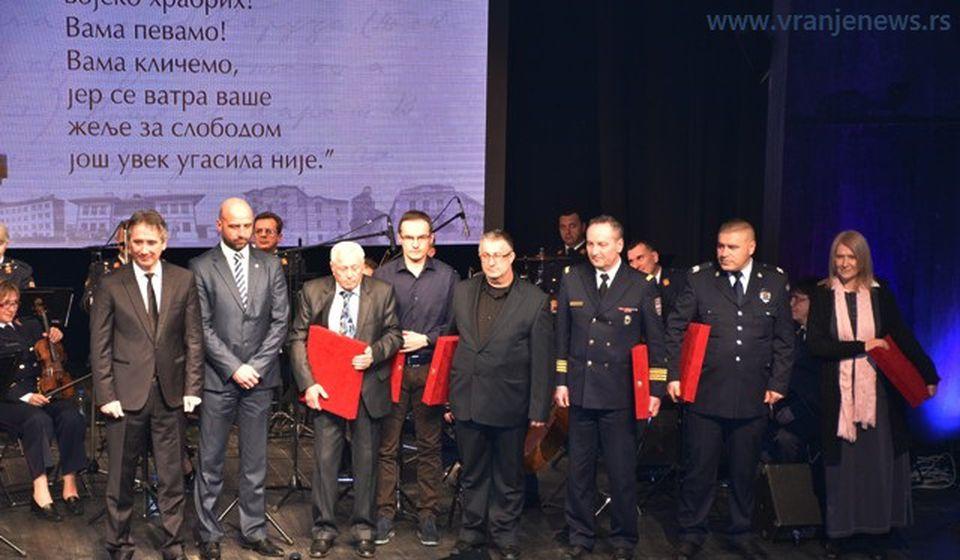 Dobitnici Javnog priznanja