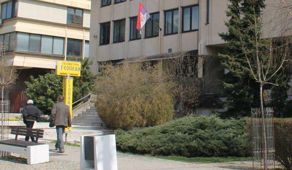 Filijala PIO fonda u Vranju. Foto VranjeNews
