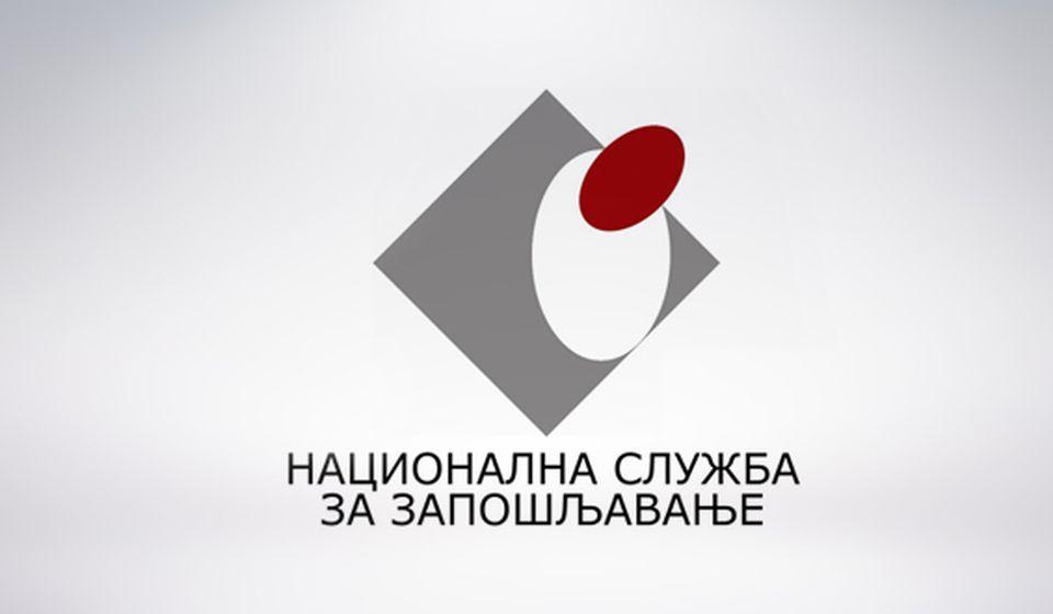 Foto logo NSZ
