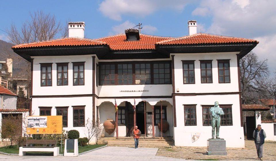 Narodni muzej u Vranju. Foto Vranje News