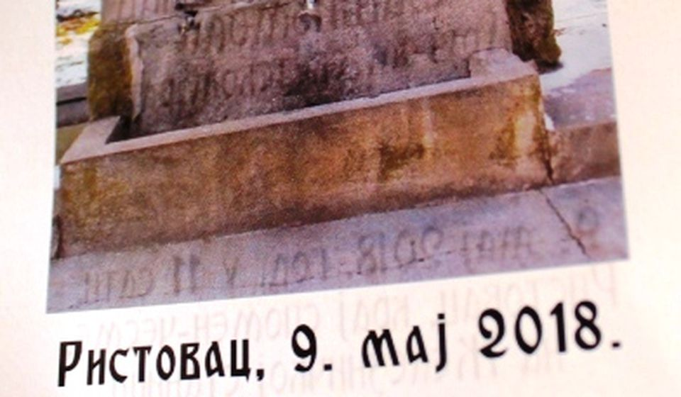 Na spomen česmu biće položeni venci, cveće i služen parastos. Foto Grad Vranje