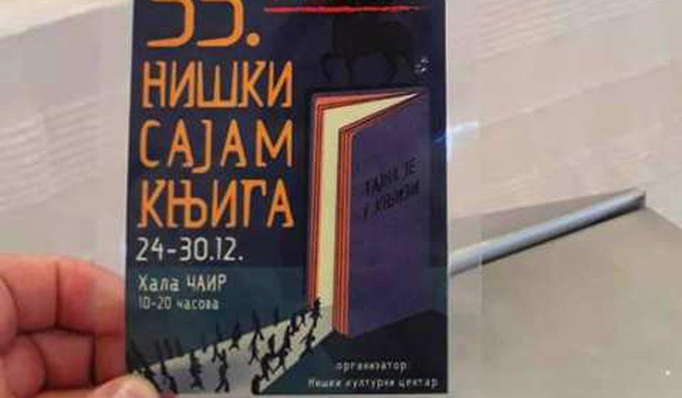 Foto Narodni univerzitet