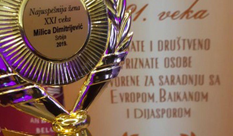Vredna nagrada (klik na sliku za uvećanje). Foto lična arhiva