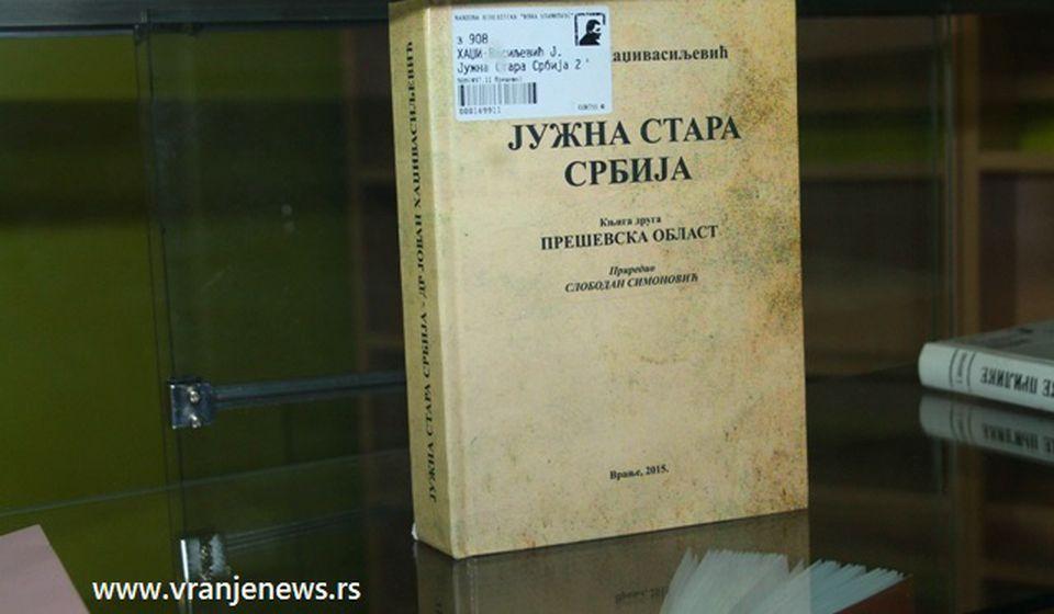 Vranjanac Jovan Hadživasiljević je opisao opisao ritualne povorke lazarica. Foto Vranje News