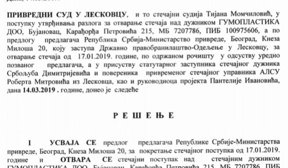 Screenshot rešenja Privrednog suda u Leskovcu