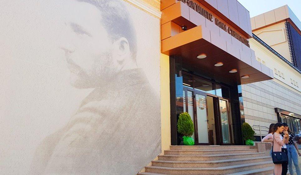 Pozorište Bora Stanković. Foto Vranje News