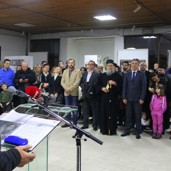Otvaranje pred velikim brojem Vranjanaca. Foto VranjeNews