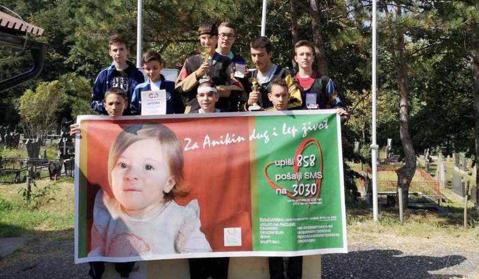 Foto Streljački savez Srbije