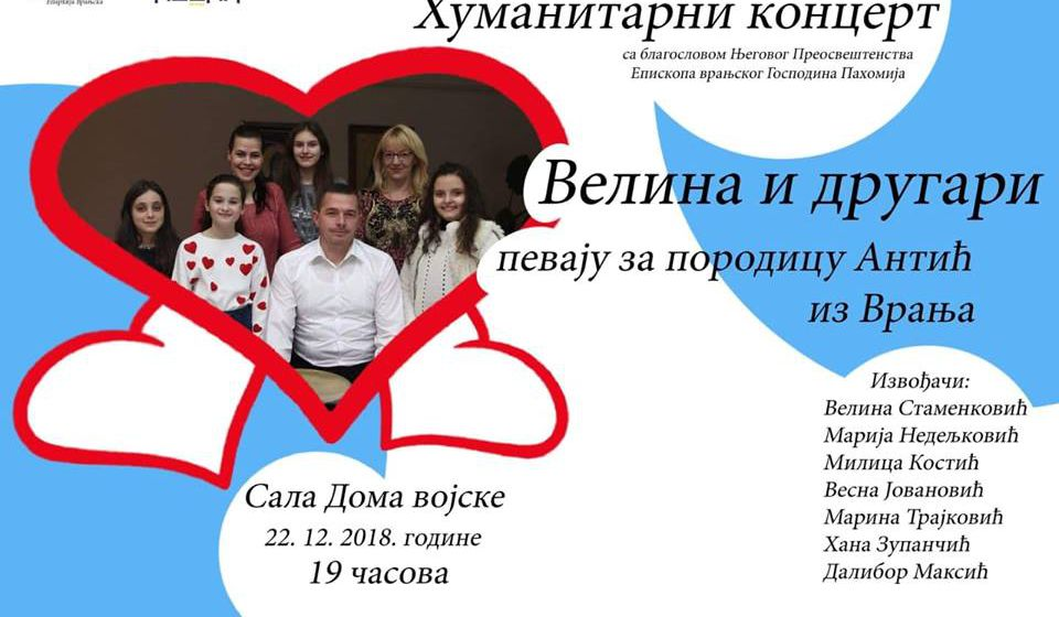 Foto Fejsbuk Pravoslavno društvo Justin Čelijski i Vranjski