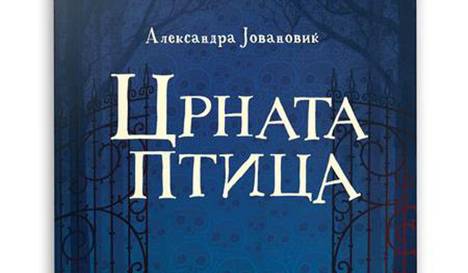 Naslovna strana Aleksandrinog romana u makedonskom prevodu. Foto literatura.mk (klik na sliku za uvećanje)