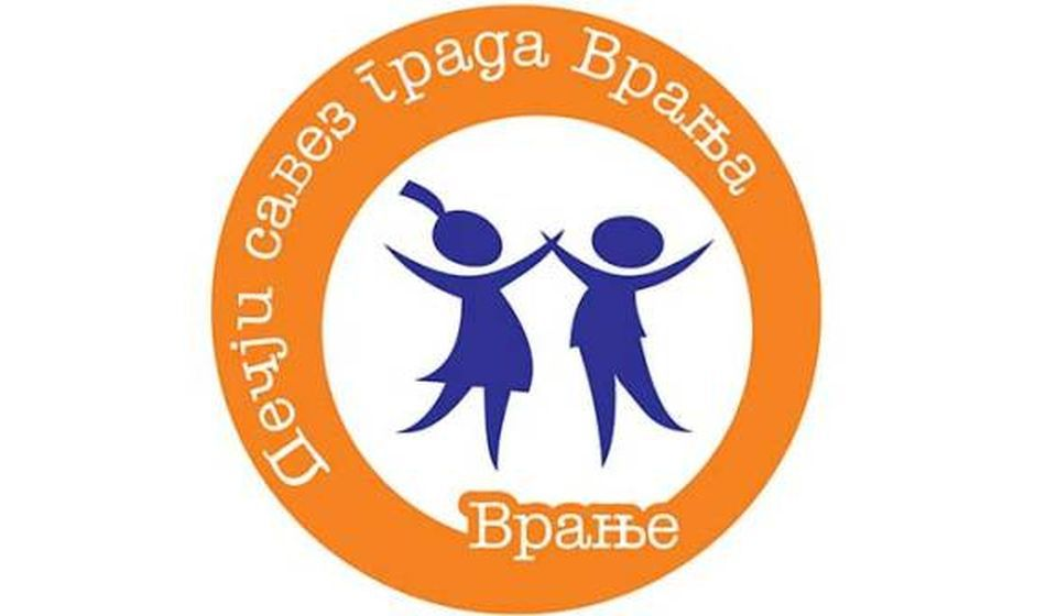 Logo Dečji savez