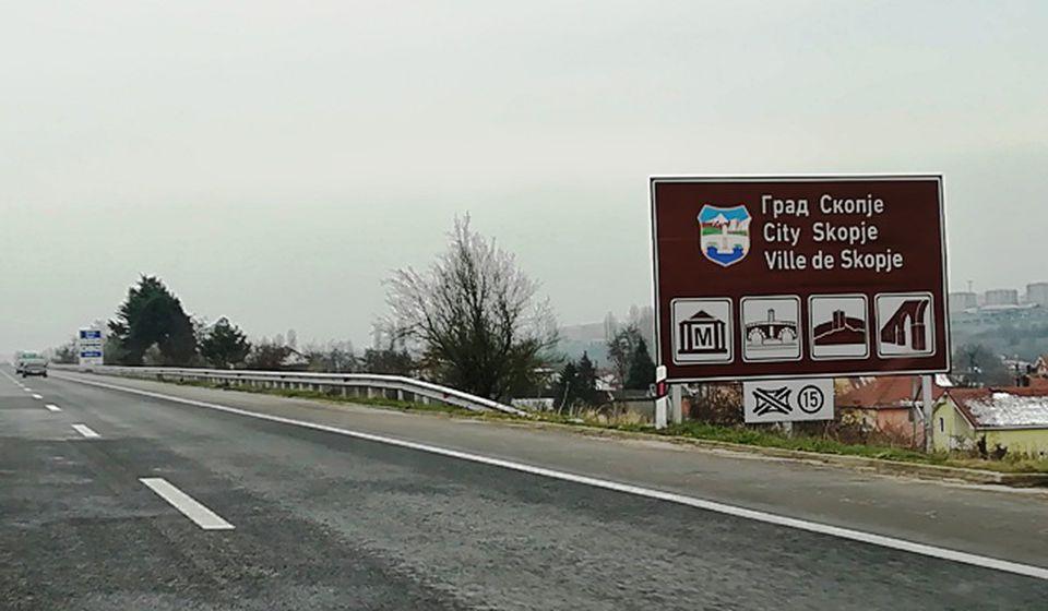 Severna, Gornja ili Ilindenska Makedonija. Foto VranjeNews
