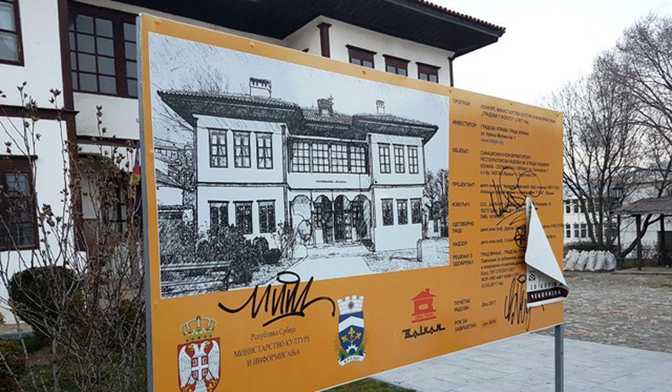Krčag pronađen u jugozapadnom delu kompleksa Pašinih konaka. Foto VranjeNews