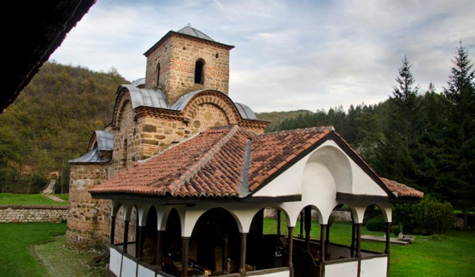 Poganovski manastir. Foto BSC