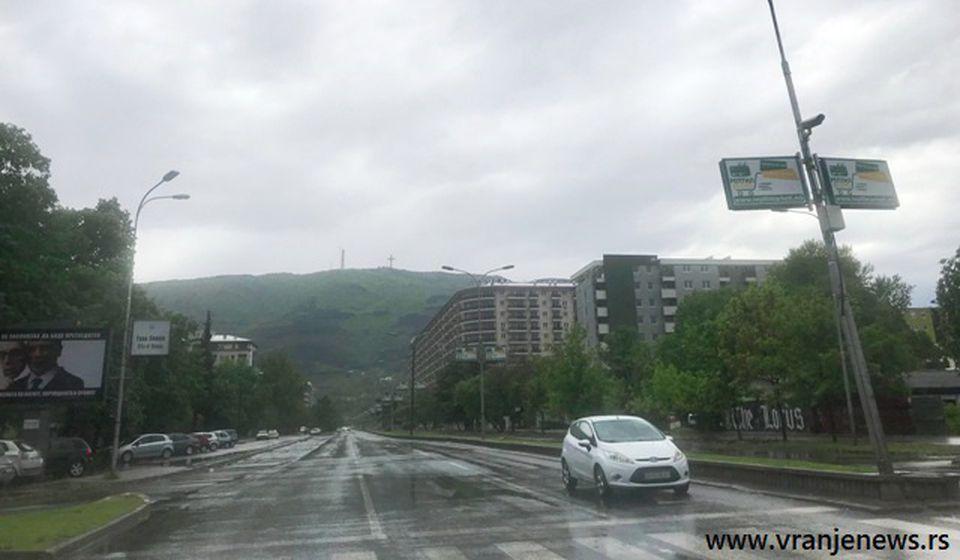 Skoplje. Foto Vranje News
