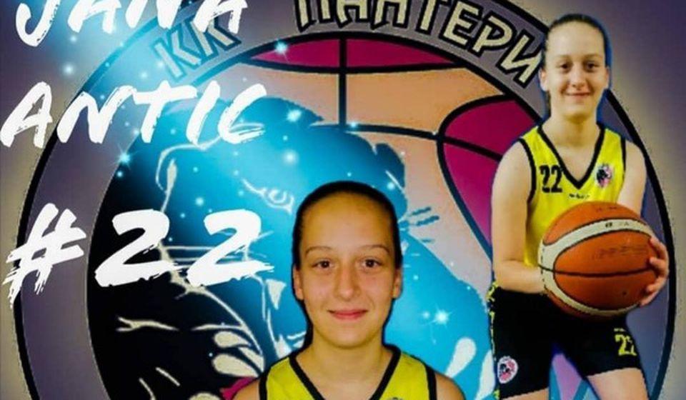 Prvi put u istoriji jedna mlada košarkašica iz Vranja je na pragu reprezentacije. Foto KK Panteri