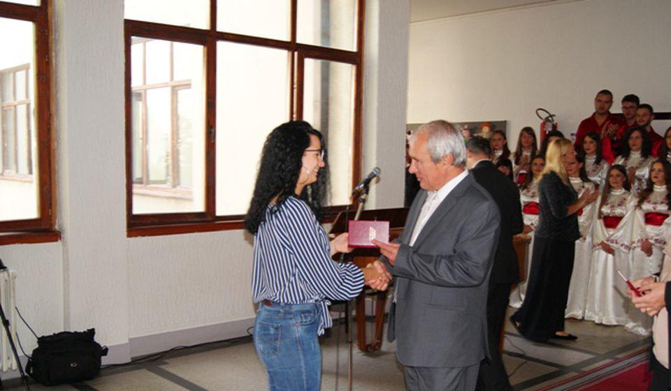Foto Pedagoški fakultet
