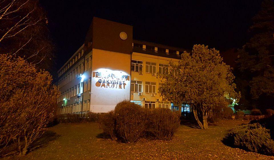 Pedagoški fakultet u Vranju. Foto VranjeNews