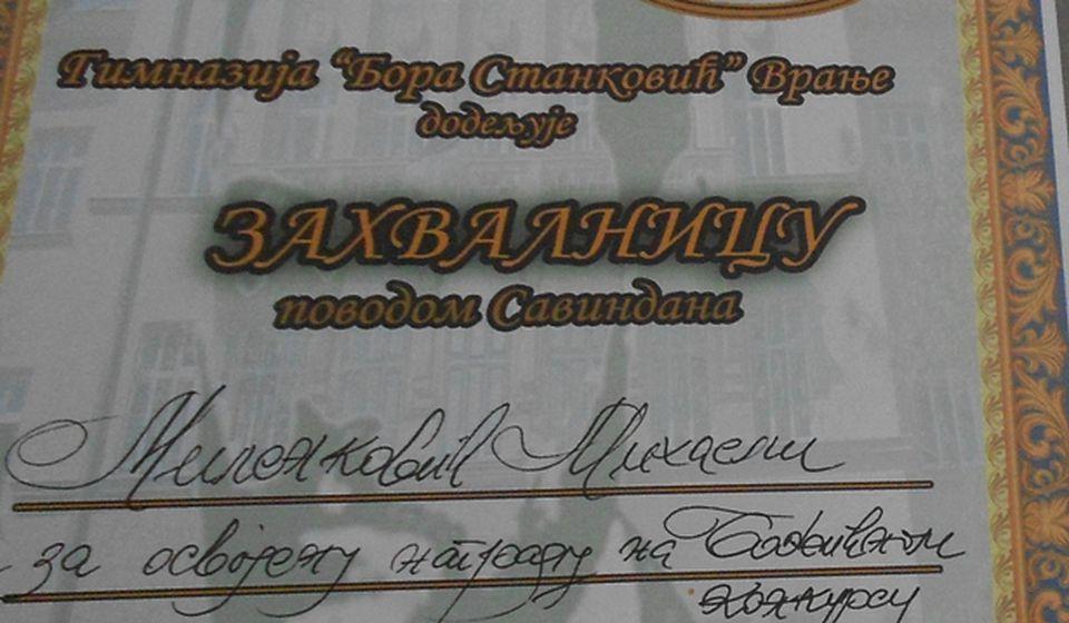 Često učestvuje i dobija nagrade na literarnim konkursima. Foto VranjeNews