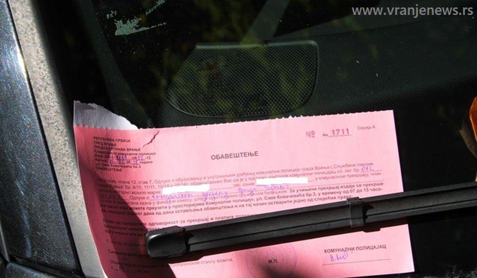Širi se dijapazon prekršaja za koje mogu kažnjavati komunalni policajci. Foto Vranje News
