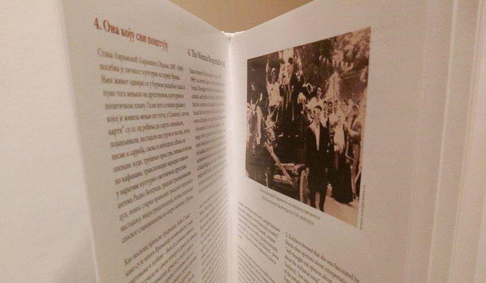 Rodonačelnica Vranjske gradske pesme: Stana Avramović Karaminga na jednom svadbenom veselju u Vranju. Foto Vranje News