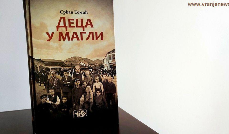 Roman doživeo svoju onlajn promociju. Foto Vranje News