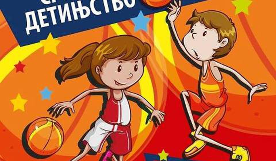 Prvi Međunarodni mini basket festival u Vranju. Foto Fejsbuk