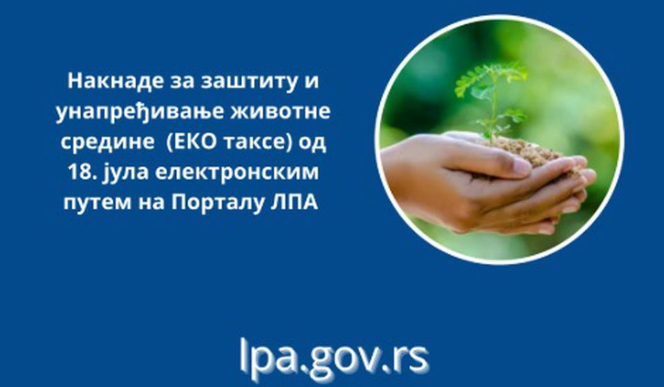 Foto lpa.gov.rs